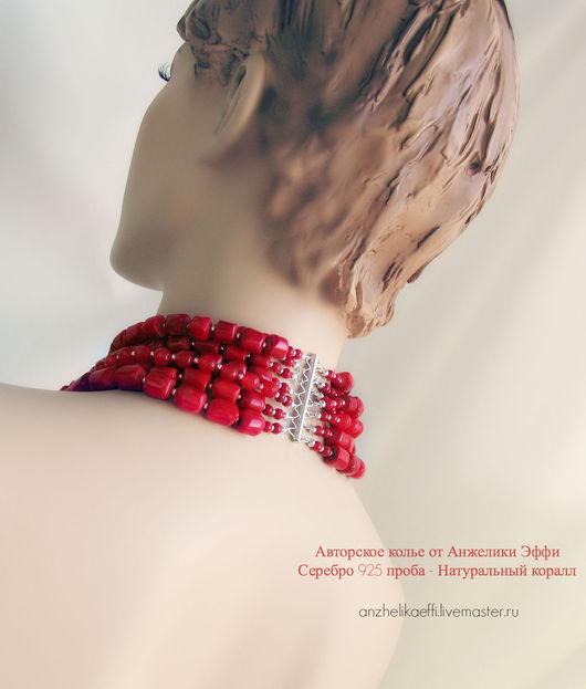 Ожерелье по шее