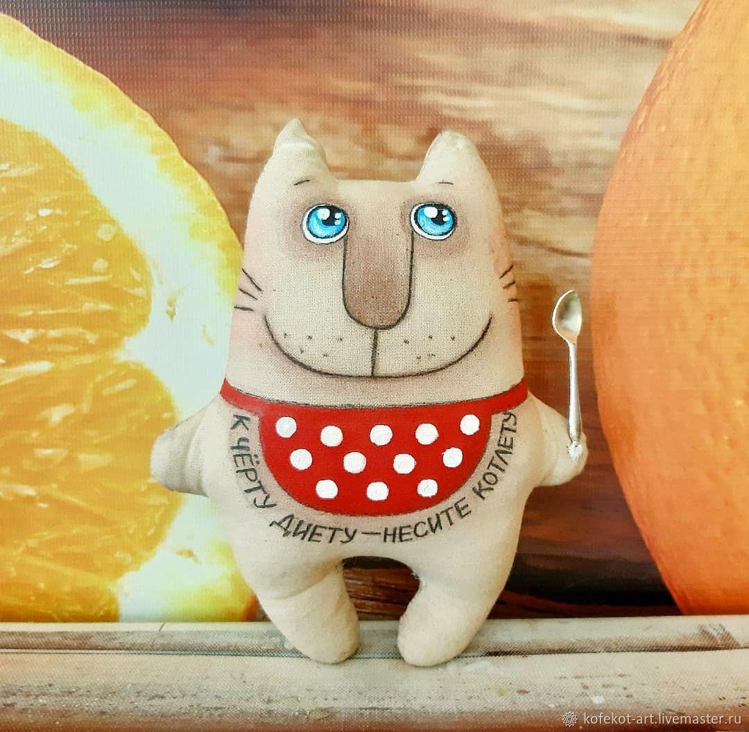 Кот Котлеткин  (кофейные игрушки), Мягкие игрушки, Сочи,  Фото №1