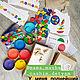 Развивающие игрушки ручной работы. РАДУШКИ / hand made. развивающие игры ручной работы. Ярмарка Мастеров. Мелкая моторика