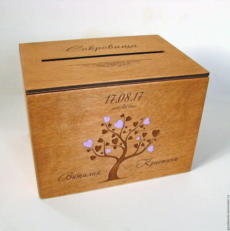 Свадебный сундучок. Сундук для денег. Дерево с сердечками, Сундучки, Железнодорожный, Фото №1