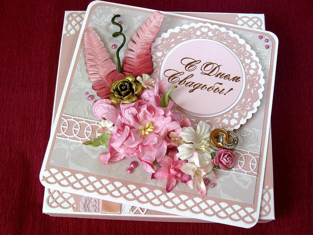 Поздравления на татарском на свадьбу