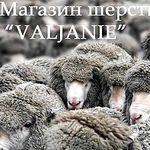 valjanie - Ярмарка Мастеров - ручная работа, handmade