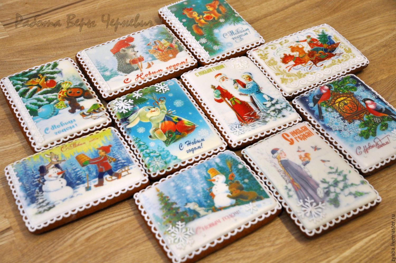 Пряники в открытках