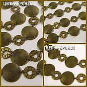 Материалы для творчества handmade. Livemaster - original item The chain is antique bronze. 20 cm. Handmade.