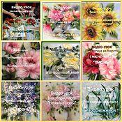 Материалы для творчества handmade. Livemaster - original item Set of tutorials on wool watercolor: Flowers, the price of up to 25.01. Handmade.