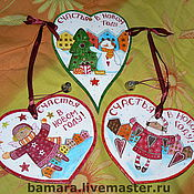 Открытки ручной работы. Ярмарка Мастеров - ручная работа Новогодние бирочки-сердечки. Handmade.