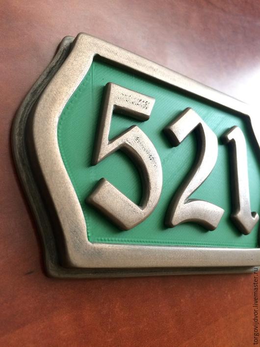 """Элементы интерьера ручной работы. Ярмарка Мастеров - ручная работа. Купить Табличка с номером (3-и цифры), """"бронза"""", зелёная. Handmade."""