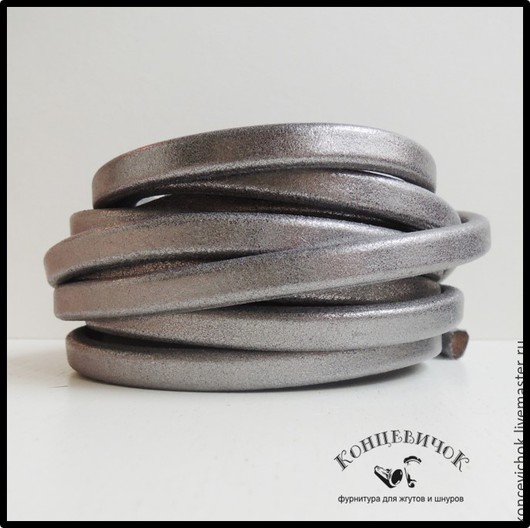 Для украшений ручной работы. Ярмарка Мастеров - ручная работа. Купить Регализ металик замшевый темное серебро Испания. Handmade.