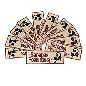 """Материалы для творчества ручной работы. Ярмарка Мастеров - ручная работа Бирочки для детской одежды """"Черный кот """". Handmade."""