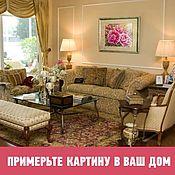 Панно ручной работы. Ярмарка Мастеров - ручная работа Услуга: Примерьте картину в свой дом. Handmade.