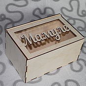 Сувениры и подарки handmade. Livemaster - original item Gift box with the inscription. Handmade.