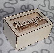 Сувениры и подарки ручной работы. Ярмарка Мастеров - ручная работа Подарочная коробка с надписью. Handmade.
