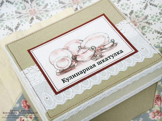 Персональные подарки ручной работы. Ярмарка Мастеров - ручная работа. Купить Кулинарная шкатулка. Handmade. Комбинированный, картон