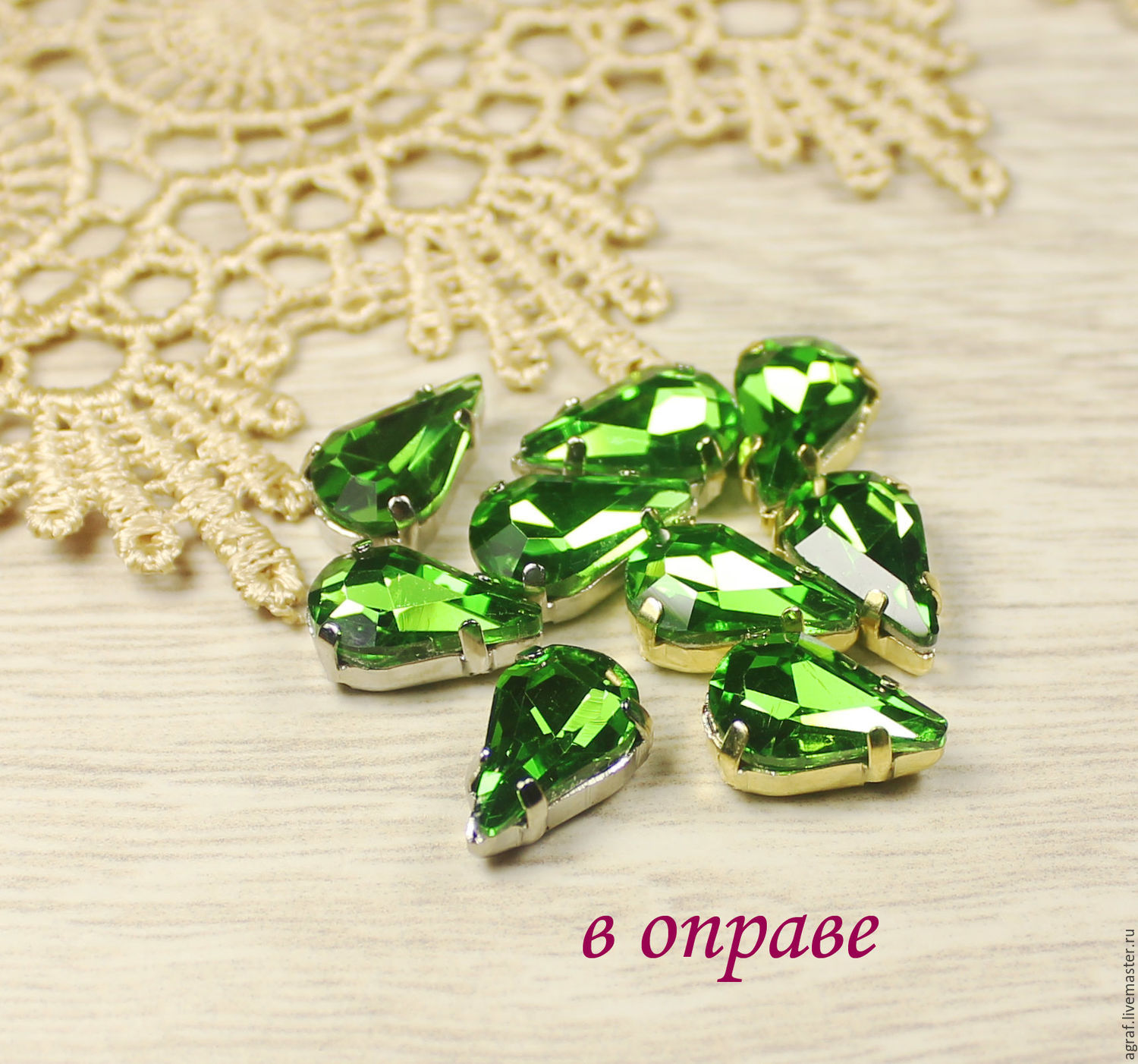 Drops 13h8 mm Spring greens in gold and silver frames sewn on, Beads1, Solikamsk,  Фото №1