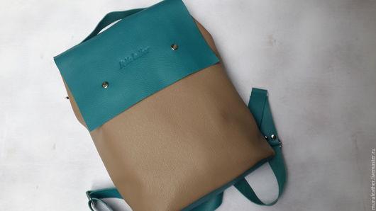 Рюкзаки ручной работы. Ярмарка Мастеров - ручная работа. Купить Кожаный рюкзак Бирюза и Капучино. Городской рюкзак. Handmade.