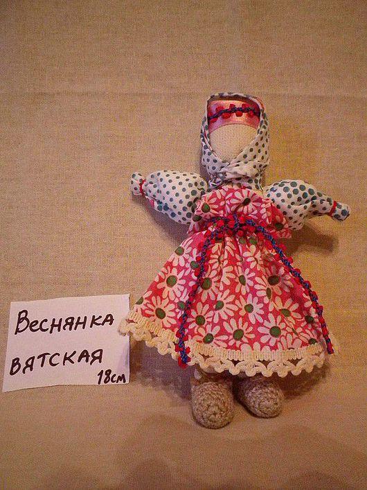 Народные куклы ручной работы. Ярмарка Мастеров - ручная работа. Купить кукла ВЕСНЯНКА ВЯТСКАЯ. Handmade. Текстильная кукла, кукла