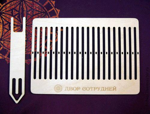 Другие виды рукоделия ручной работы. Ярмарка Мастеров - ручная работа. Купить Бердо для ткачества 45 нитей. Handmade. Бежевый