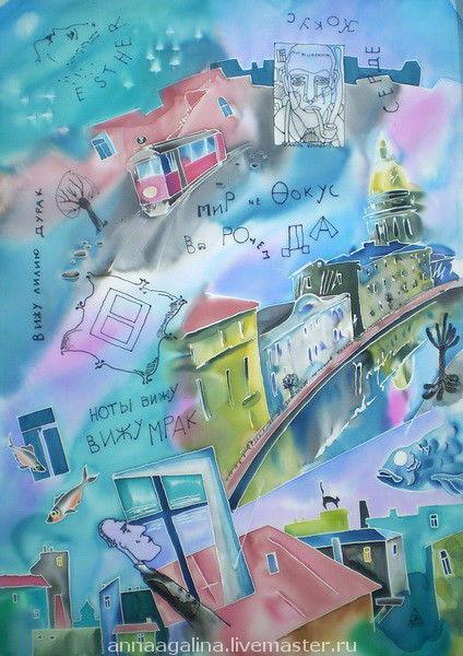 """Город ручной работы. Ярмарка Мастеров - ручная работа. Купить картинка """"ХАРМС"""". Батик.. Handmade. Бирюзовый, батик панно"""