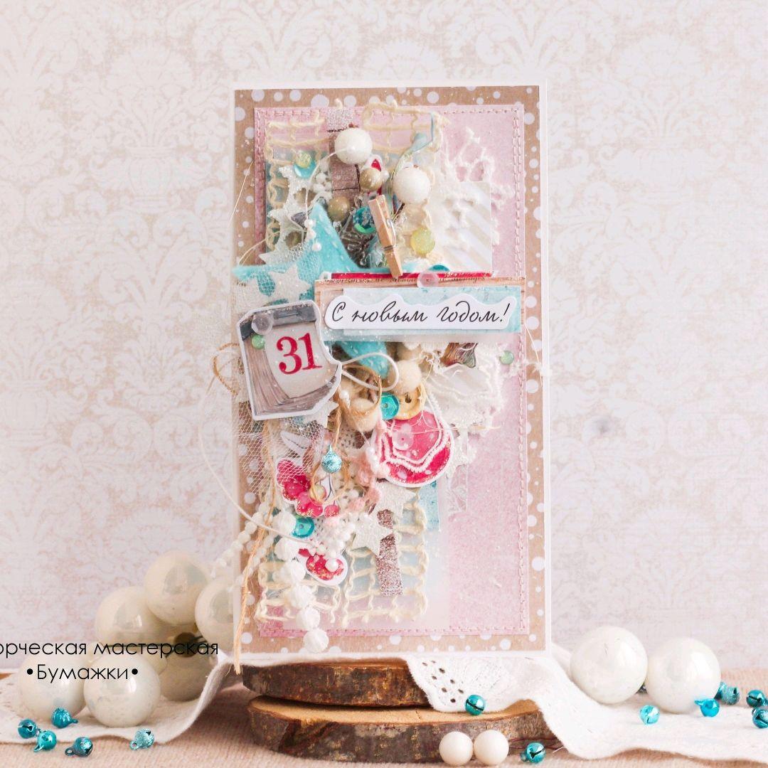 Новогодняя открытка, Открытки, Санкт-Петербург,  Фото №1