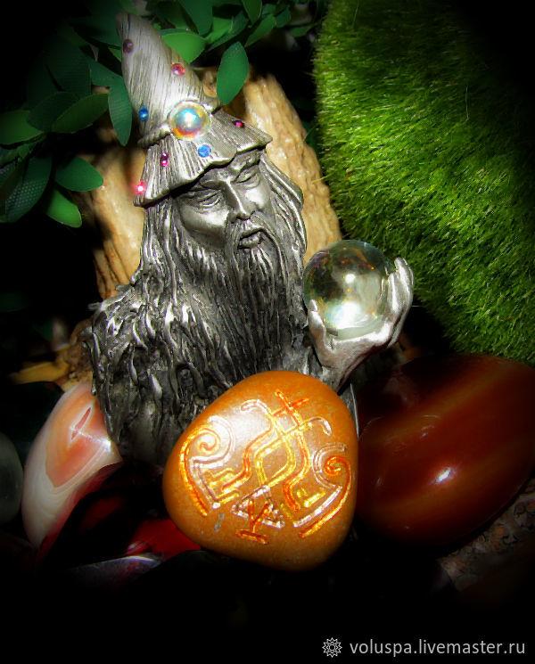 'ULVI-Stone.The defeated Molde.The Family/The Fellowship/Communication',, Amulet, Sochi,  Фото №1