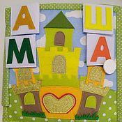 handmade. Livemaster - original item A dollhouse for a princess :). Handmade.