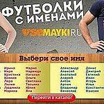Арсений Дорин (vostoklive) - Ярмарка Мастеров - ручная работа, handmade