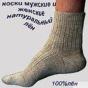 Аксессуары handmade. Livemaster - original item 100% linen socks for men and women. Handmade.