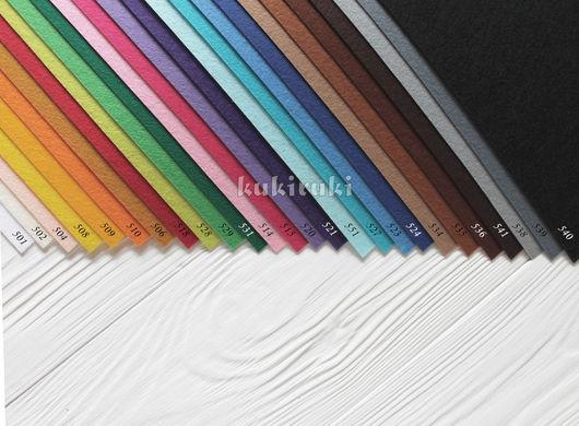 Валяние ручной работы. Ярмарка Мастеров - ручная работа. Купить Жесткий корейский фетр листами 1 мм. Handmade. Разноцветный
