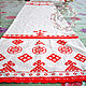 Order Linen towel ' Makoshina shroud'. Kupava - ethno/boho. Livemaster. . Towels2 Фото №3