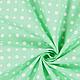 Шитье ручной работы. Ярмарка Мастеров - ручная работа. Купить Немецкий хлопок мятно-зеленый. Handmade. Зеленый, мятный