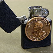 Сувениры и подарки handmade. Livemaster - original item Lighter with USSR awards in honor of Victory Day on may 9. Handmade.