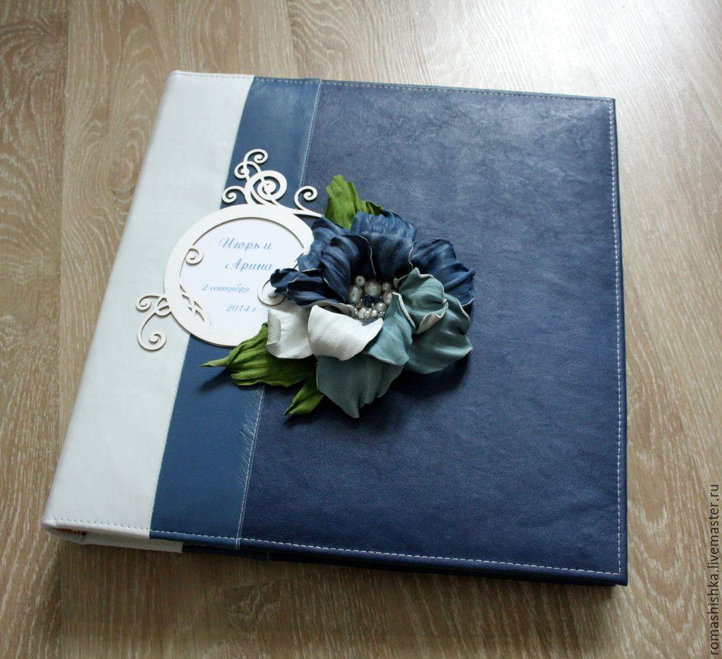 Фотоальбом свадебный кожаный