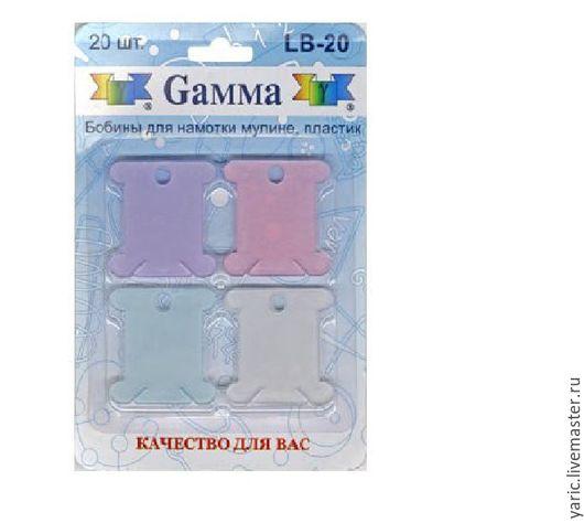 Бобины для мулине пластик Гамма