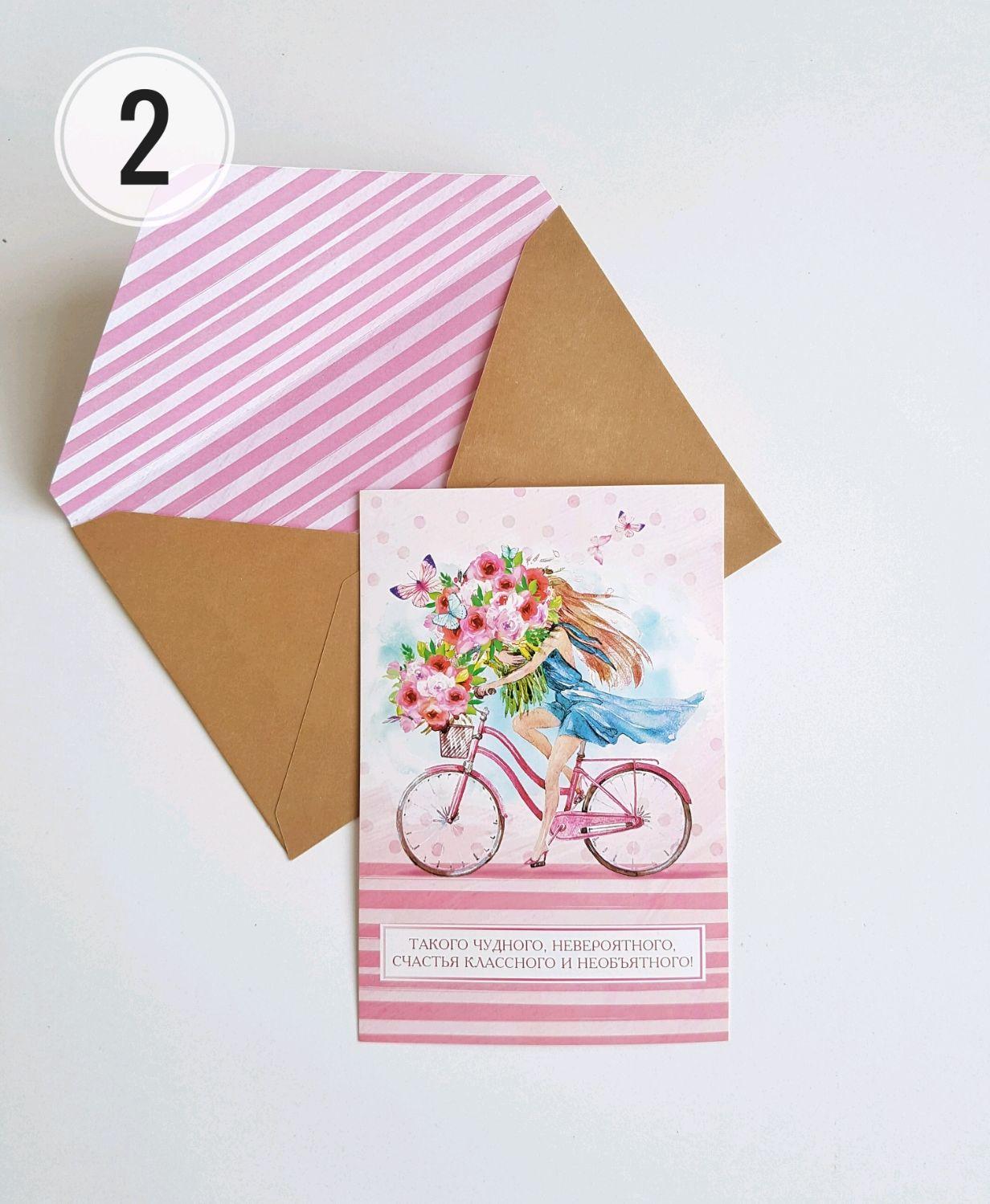 цена карточка открытка как это цвет умолчанию