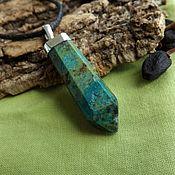 Фен-шуй и эзотерика handmade. Livemaster - original item Silver pendant with chrysocolla. Handmade.
