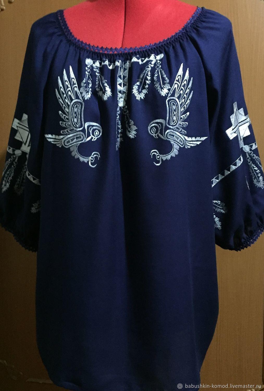 Women's embroidered shirt 'Dreamcatcher' ZHR3-162, Blouses, Krasnodar,  Фото №1