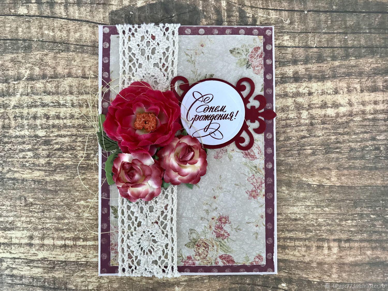 Годовщиной свадьбы, открытка ручной работы с юбилеем
