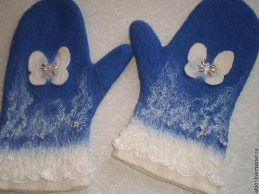 """Варежки, митенки, перчатки ручной работы. Ярмарка Мастеров - ручная работа. Купить Варежки валяные  """"Снежные  бабочки"""". Handmade."""