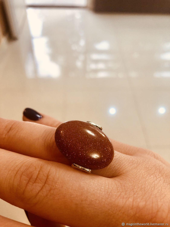 Кольцо с камнем Авантюрин красный, Кольца, Сочи,  Фото №1