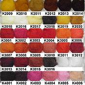 Материалы для творчества ручной работы. Ярмарка Мастеров - ручная работа Кардочес Латвийский Klippan-Saule, 27 мкр - разные цвета. Handmade.