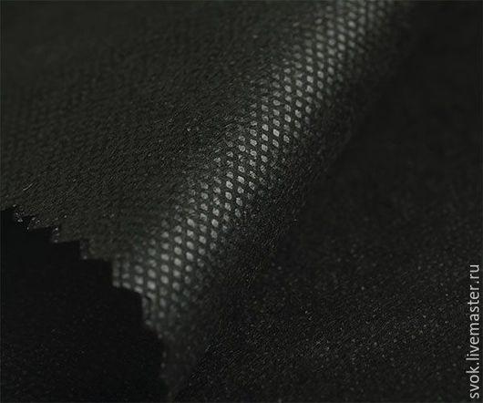 Шитье ручной работы. Ярмарка Мастеров - ручная работа. Купить Флизелин клеевой, 55 г/м, плотный, чёрный. Handmade. Черный