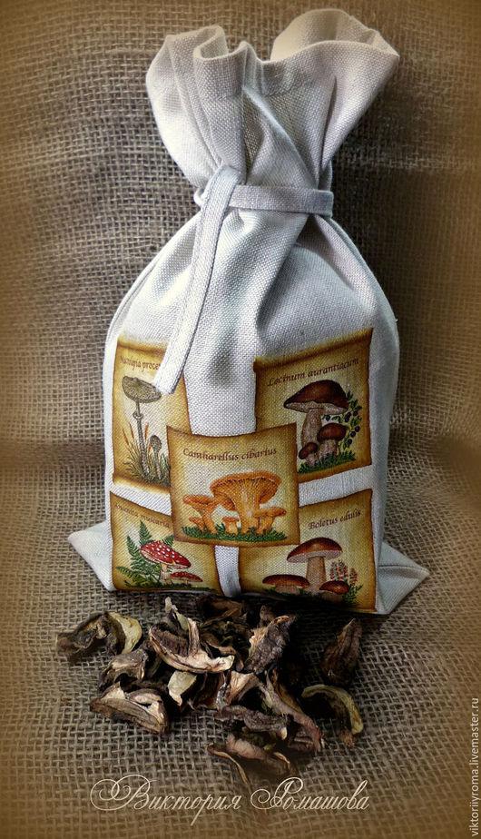 Кухня ручной работы. Ярмарка Мастеров - ручная работа. Купить Льняные мешочки под сухофрукты, грибы и травы (авторская работа).. Handmade.
