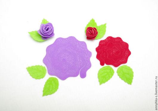 """Ткань для цветов ручной работы. Ярмарка Мастеров - ручная работа. Купить Вырубка из фоамирана """" Роза и два листика """". Handmade."""