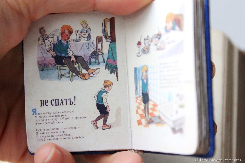 A miniature copy of the book '36 and 5' 1968. S. Mikhalkov, Miniature figurines, Kaliningrad,  Фото №1