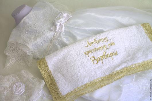 махровое полотенце с вышивкой, учту любые пожелания. Можно менять цвет вышивки, можно менять текст вышивки.