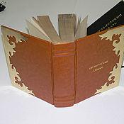 Канцелярские товары ручной работы. Ярмарка Мастеров - ручная работа реставрация книг, возвращение жизни вашей книге. Handmade.