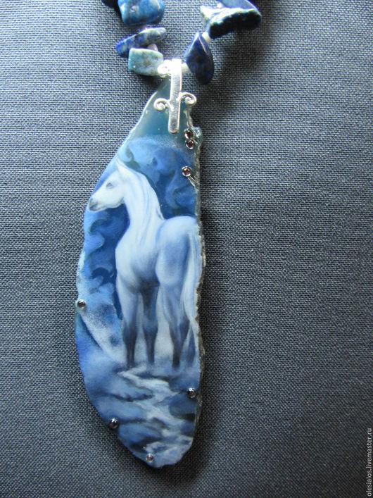 """Кулоны, подвески ручной работы. Ярмарка Мастеров - ручная работа. Купить """"Лошадка в лунном тумане"""". Handmade. Синий, лазурит натуральный"""