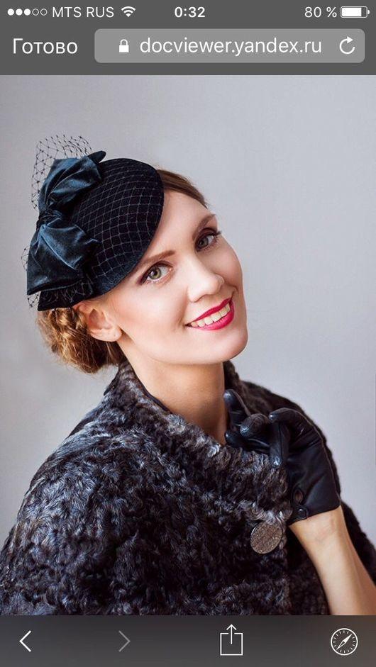 """Шляпы ручной работы. Ярмарка Мастеров - ручная работа. Купить Шляпка бархатная коктейльная """"Voila"""". Handmade. Бархат, шляпка с вуалью"""