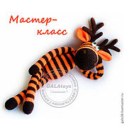 Материалы для творчества handmade. Livemaster - original item Master class Knitted Toy Striped Moose.. Handmade.
