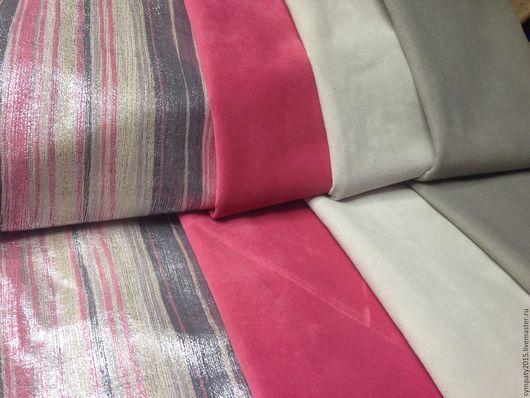 замша натурально белая в полоску Ранье розового,серого и серебристого цвета; замша ярко розовая Китти; замша натурально белая; замша светло-серая; цена за набор лоскутов прямоугольной формы 30см*21см